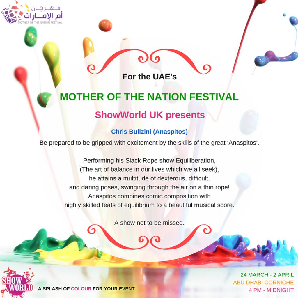 Mother-of-the-nation-festival-showworld-Chris-Bullzini-(Anaspitos)
